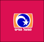 Israel New Lotto Tips