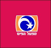 Israel New Lotto