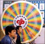 China lottery expands customer base