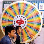 China lottery expands customer base