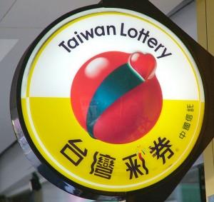 Taiwan sport lottery
