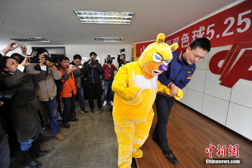 Winnie the Pooh Bear Wins Nearly $85 Million