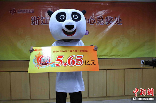 The Head of Panda Claimed $88.5 Million in 2011