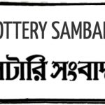 Lottery Sambad Apps: How Good Are They?