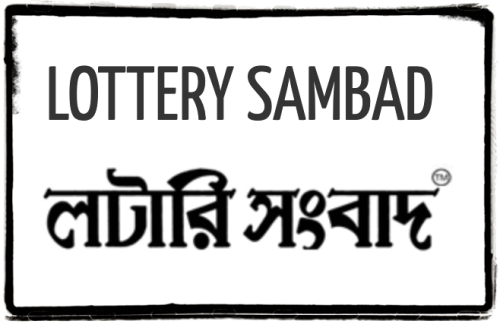 6 Lottery Sambad Apps